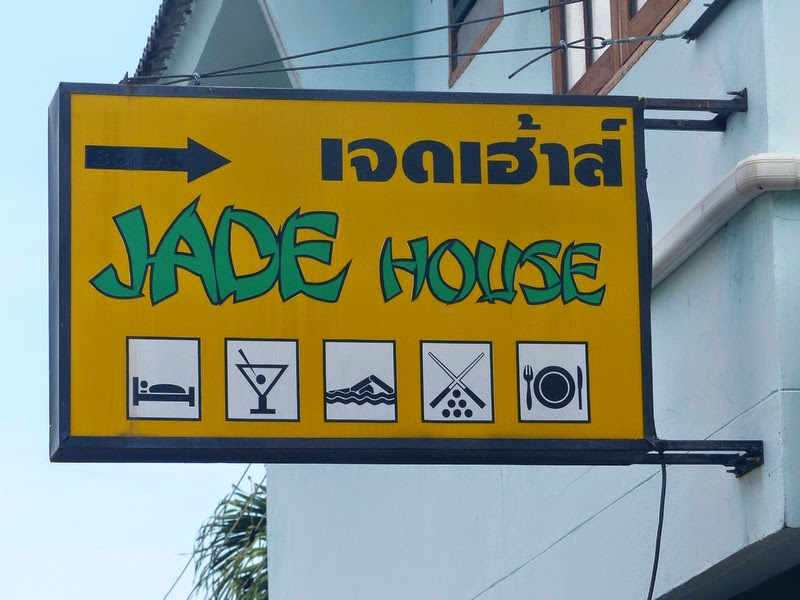Jade House Pattaya Gentlemen Club