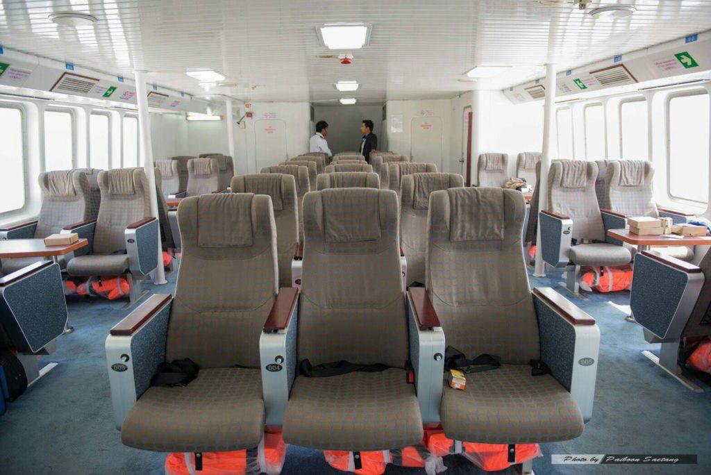 Ferry Business Class Seats
