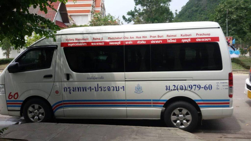 Bangkok Hua Hin Van