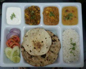 Govindam Veg. Restaurant