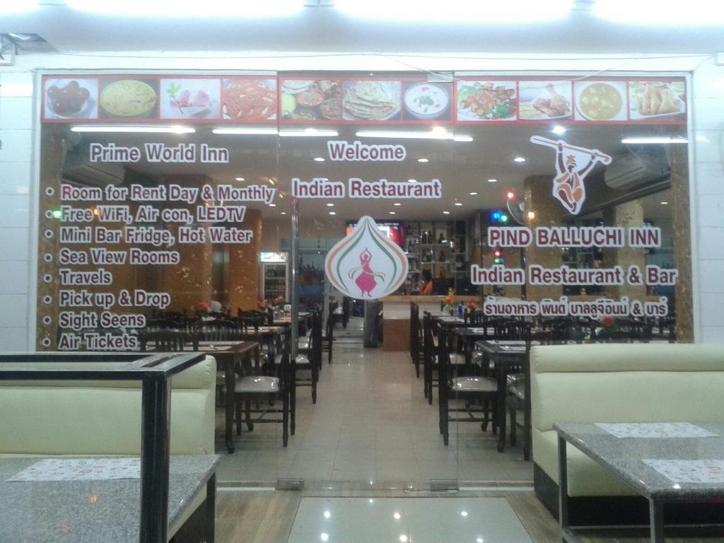 Pind Balluchi Pattaya